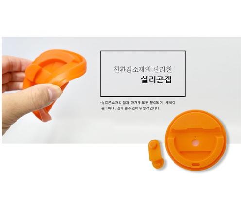 리유저블 럭셔리 투명 트라이탄 텀블러 473ml