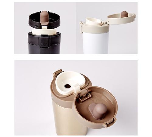 오슬로 커피 텀블러 300ml