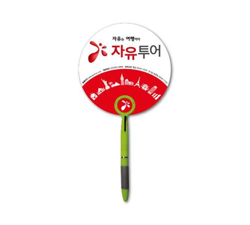 2색볼펜(로고) 팬시 부채