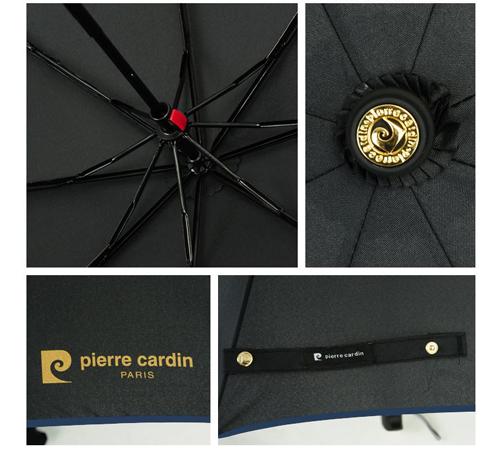 피에르가르뎅 폰지바이어스 3단우산(수동)