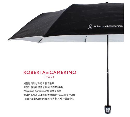 로베르타 디롱엠보실버 3단우산(수동)