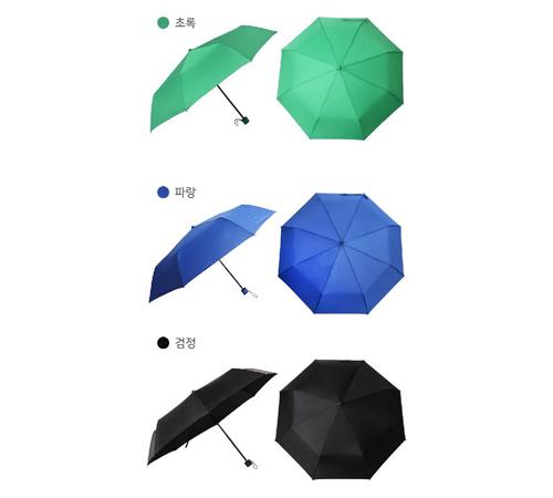 베르티노 폰지무지 3단우산(수동)