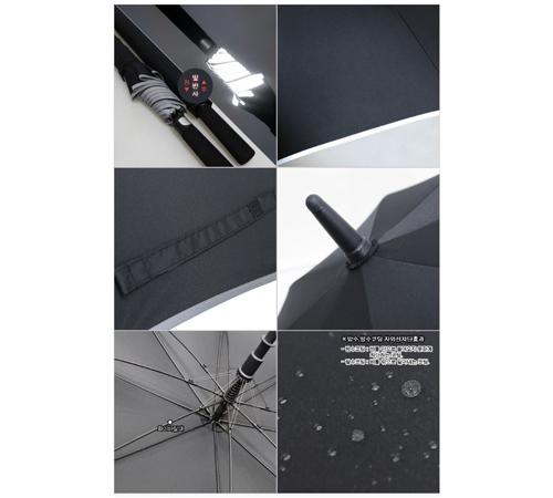 무표 리플렉티브 안전 70 장우산(자동)