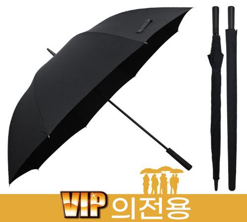 무표 VIP 의전용 장우산(자동)