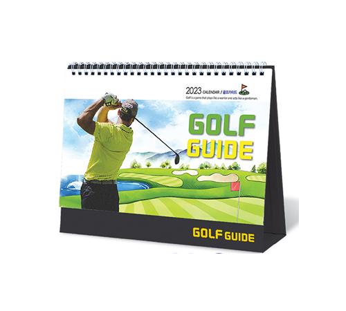 골프 가이드 달력